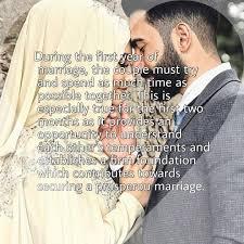 Islamic Love Quote For Wife Gambar Islami