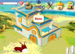 БАНК УРАЛСИБ и gameland запускают уникальный маркетинговый проект  БАНК УРАЛСИБ и gameland запускают уникальный маркетинговый проект в онлайн игре Счастливый фермер