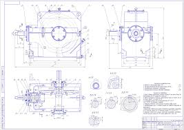 Редуктор привод курсовая работа по деталям машин Чертежи РУ Курсовая работа Проектирование ленточного конвейера редуктор конический одноступенчатый