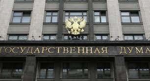 На крошечный контракт Госдумы по блокчейн пришло претендентов  Госдума решила узнать у аналитиков что такое блокчейн и в чем его риски