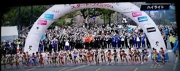 全国 男子 駅伝 2020