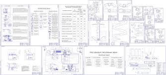 Дипломный проект на тему Совершенствование технологического  чертеж Дипломный проект на тему