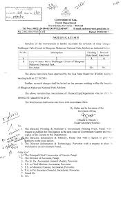 forest department revised notification for entry fees dudhsagar falls bmnp moll