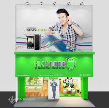 Thiết kế showroom điện thoại HKphone đẹp thu hút khách hàng