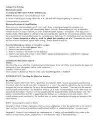rhetorical analysis packet