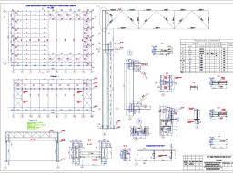 мк Проектирование стального каркаса одноэтажного  1 курсовая работа по металлическим конструкциям