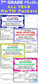 7th grade all year math packets bundle common core sment