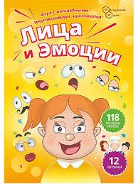 <b>Нескучные игры</b> - каталог 2019-2020 в интернет магазине ...
