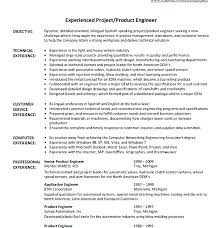 Spanish Resume Awesome Indeed Resume Format Of A Job Top Rated Jobs Template Posting Bank R
