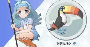Toucannon Evolution Chart Pokemon Masters Kahili Toucannon Sync Pair Stats Moves