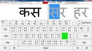 Hindi Typing Tutor Mangal Font Remington Gail Keyboard