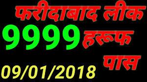 Faridabad Satta Jodi Satta King Don Satta Don Satta