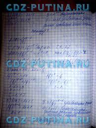 ГДЗ решебник по алгебре класс самостоятельные работы Александрова Показательные уравнения и неравенства 1 2 3 4 5 6 7 8 9 10 11 12 Понятие логарифма 1 2 3 Функция у logax ее свойства и график 1 2 3 4