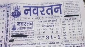 Desawar Weekly Chart Gali Satta Chart Videos 9tube Tv