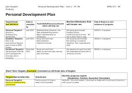 personal development plans sample development plan templates cvresume unicloud pl