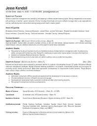 Sample Education Resume Sample Education Resume Sample High School