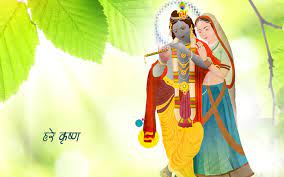 Hare Krishna Wallpaper Desktop ...