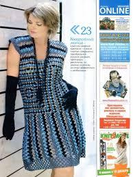 Необычное платье конструктор крючком из бабушкиных квадратов