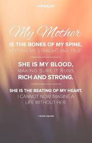 Daughter Best Quotes