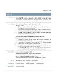 Customer Relations Executive CV