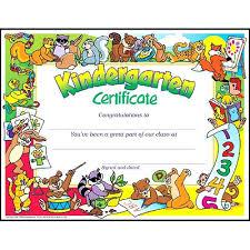 Certificate Template Unique Free Printable School Certificates
