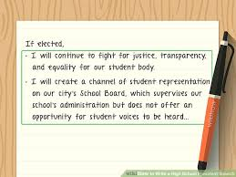 how to write a high school president speech sample speeches  image titled write a high school president speech step 2