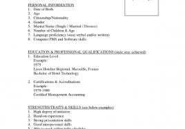 Teacher Resume Template Download Awesome Teacher Resume Template