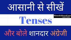 Tense Formula Chart In Hindi Pdf Download Tense In Hindi Present Past Future Tenses With Examples