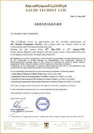 Customer Satisfaction Certificate Sample Format Fre Fresh Customer