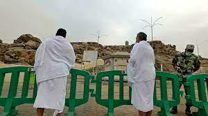 الحجاج على صعيد عرفات لتأدية الركن الأعظم من الحج الثاني في زمن كوفيد -  فرانس 24