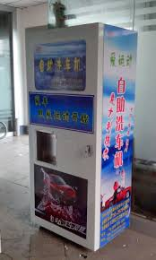 Car Wash Vending Machine Interesting Economic Coin IC Card Credit Card Operated Car Washing Vending