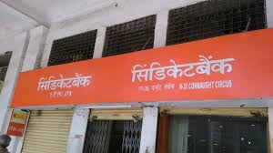 Syndicate Bank Branch Syndicate Bank Office Photo Glassdoor Co In