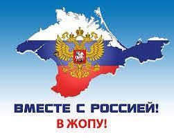На электростанциях в оккупированном Крыму установят турбины немецкого концерна Siemens, - Reuters - Цензор.НЕТ 7980