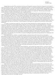 internship reflection paper essay internship essay cover letter cover letter internship reflection paper essay internship essayinternship essay example