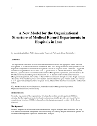 Pdf A New Model For The Organizational Structure Of Medical