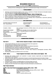Sample Resume For Electronics Engineer Electronics Engineer Resume Foramt 20