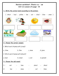 Assess kids by writing letters, speaking sounds and listening to phonics. Phonics Ou Ow Worksheet