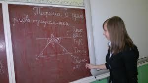 Справка по проверке тетрадей по математике в классах  Проверка контрольных тетрадей по русскому языку и математике в 4 классах Справка о проверке тетрадей учащихся для контрольных работ шаблон
