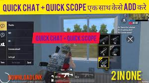 pubg mobile lite quick scope config ...
