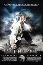 太極1從零開始 (Taichi 0) 06