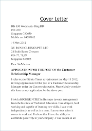 Cover Letters For Teachers Resume Layout Com