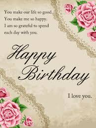 Elegant Pink Rose Birthday Card For Wife An Elegant Birthday Card