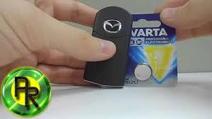 Как поменять батарейку в ключе Мазда 3, Мазда 6 - YouTube