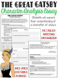 best teaching the great gatsby images american the great gatsby character analysis five paragraph essay