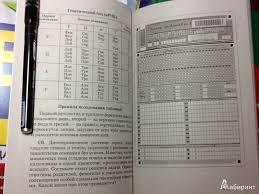 контрольная по химии класс  белый признак биология 9 класс сухорукова скачать Сергей1 Вот