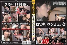 Japanese Young Old Lesbian