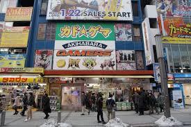 5 Must-Go <b>Anime</b> Stores In Akihabara, Tokyo   MATCHA - <b>JAPAN</b> ...