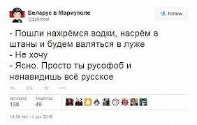 """""""В Восточной Европе Россия продолжает представлять угрозу для суверенитета ее соседей"""", - вице-президент США Пенс - Цензор.НЕТ 6929"""