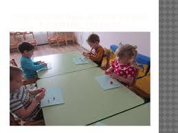 Отчет воспитателя о проделанной работе за год дошкольное  Художественно эстетическое развитие лепка