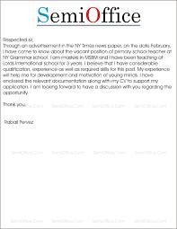 Resume CV Cover Letter  cover letter teaching job no experience     Teacher CV    Teacher CV    Teacher cover letter